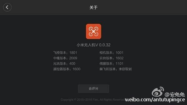 Erste Bilder zur Mi Drohne von Xiaomi aufgetaucht 3