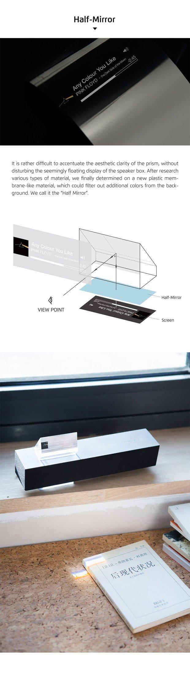 """Meizu """"Gravity"""" kabelloser Lautsprecher als Indiegogo-Kampagne 11"""