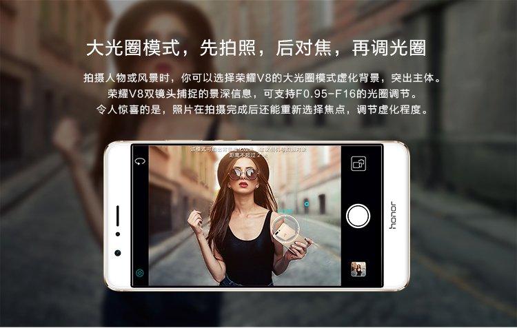 Honor V8 mit 64GB ROM, 4GB RAM und Dual-Kamera offiziell vorgestellt 7