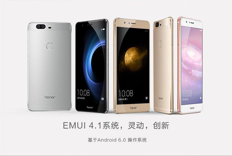 Honor V8 mit 64GB ROM, 4GB RAM und Dual-Kamera offiziell vorgestellt 1