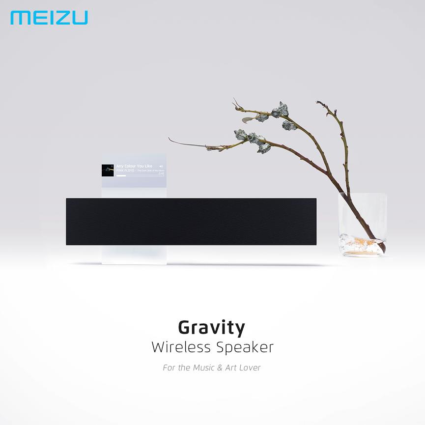 """Meizu """"Gravity"""" kabelloser Lautsprecher als Indiegogo-Kampagne 1"""