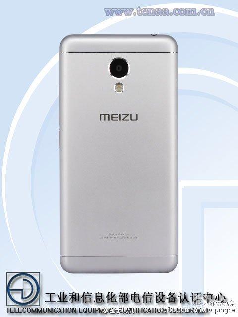 Meizu MX6 erste Fotos und Informationen aufgetaucht 3