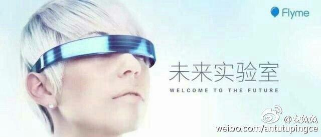 Meizu: vielleicht kommt bald auch eine eigene VR (Virtual Reality) Brille 1
