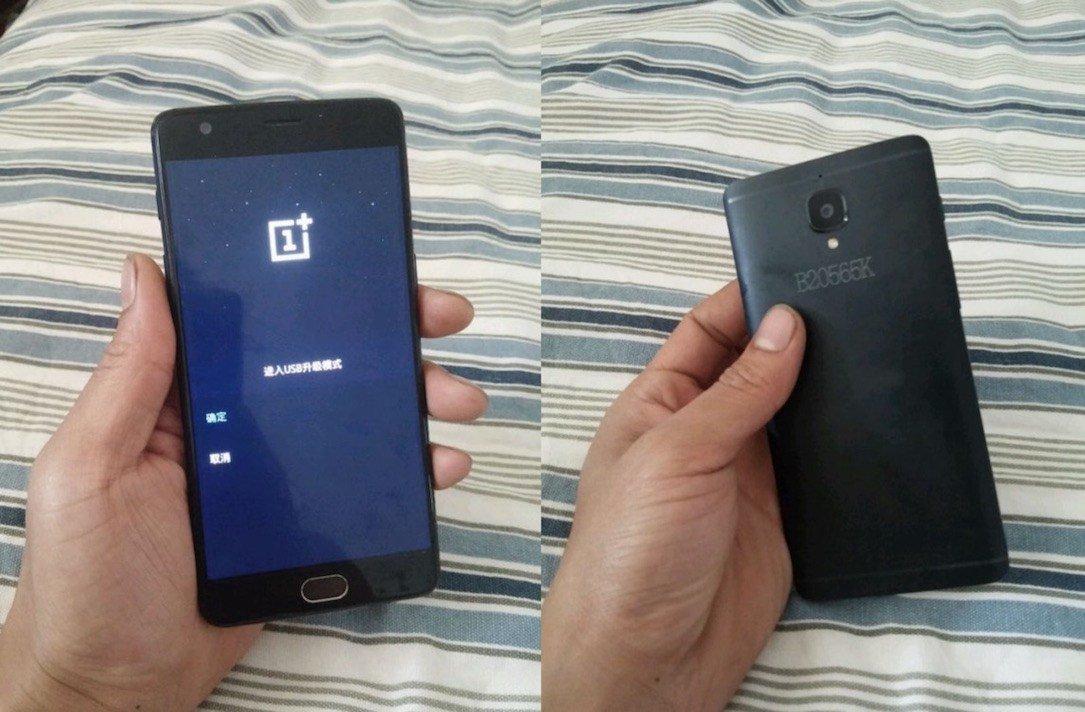 OnePlus-3-Leak3