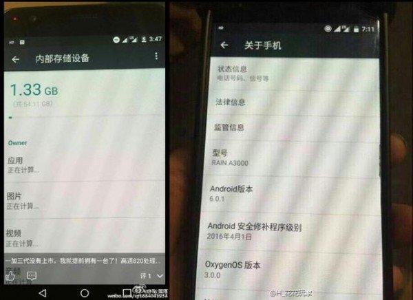 OnePlus 3: erste Informationen, Benchmarks und Fotos 20