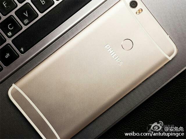 Philips S653H - neues Smartphone mit Fingerabdrucksensor aufgetaucht 3