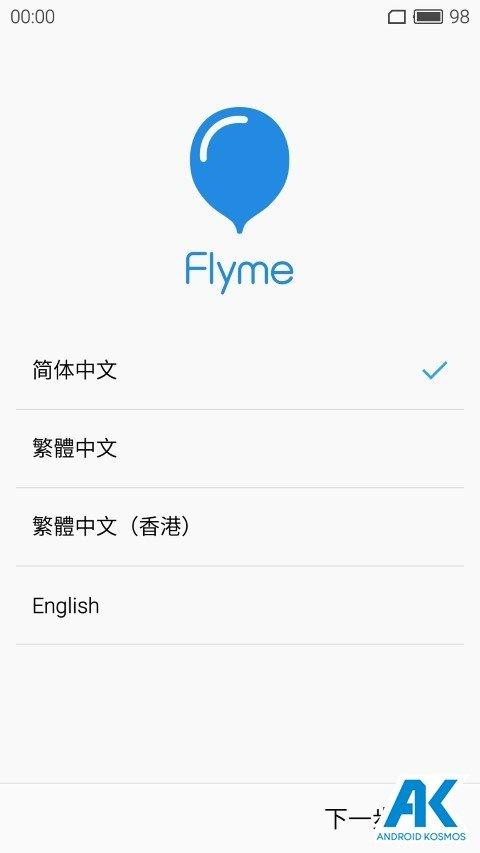 Test / Review: Meizu M3 Note - günstiges MidRange Smartphone 8