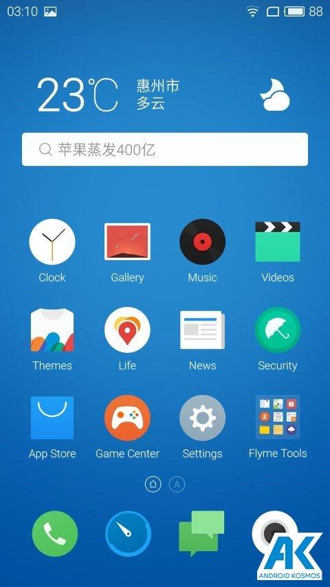 Test / Review: Meizu M3 Note - günstiges MidRange Smartphone 13