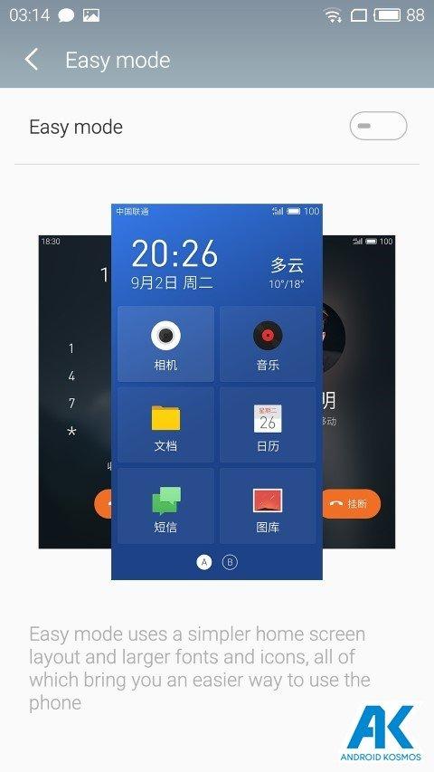 Test / Review: Meizu M3 Note - günstiges MidRange Smartphone 27