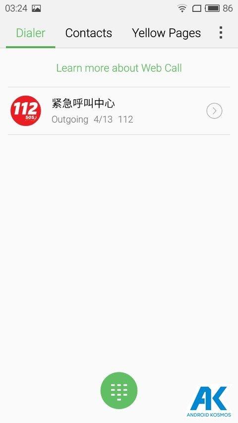 Test / Review: Meizu M3 Note - günstiges MidRange Smartphone 50