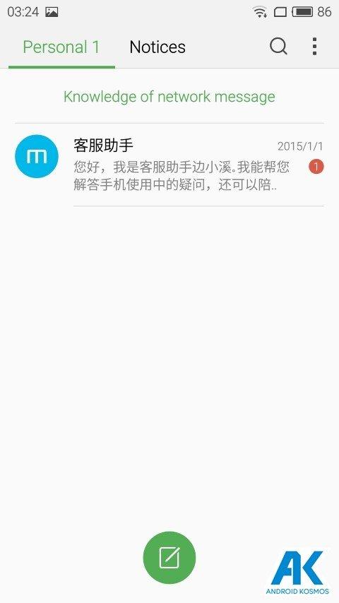 Test / Review: Meizu M3 Note - günstiges MidRange Smartphone 53