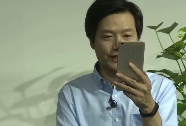 AndroidKosmos   Xiaomi Mi Band 2: Bilder des neuen Fitnesstracker mit Uhr aufgetaucht 11