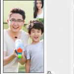 AndroidKosmos | ZUK Z2 - ohne Pro, dafür mit viel Leistung fürs Geld 2