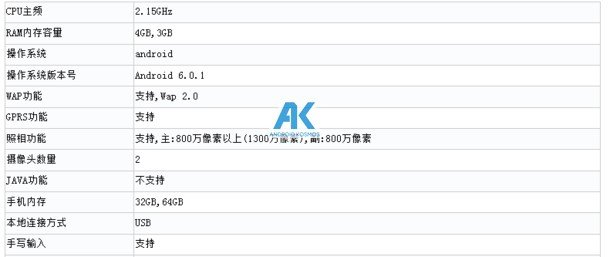 ZUK Z2: TENAA bestätigt 5 Zoll Display und Snapdragon 820 Prozessor 7
