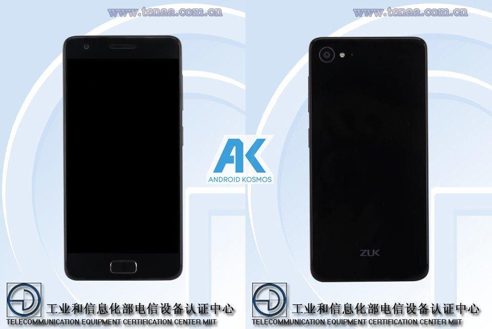 ZUK Z2: TENAA bestätigt 5 Zoll Display und Snapdragon 820 Prozessor 1
