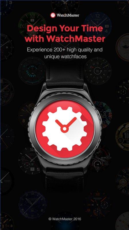 Ziffernblätter-App von Watchmaster jetzt auch für die Gear S2 TizenOS 5