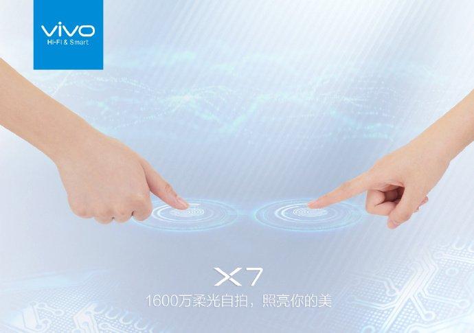 Vivo teasert neues X7 oder X7 Plus Smartphone an 10