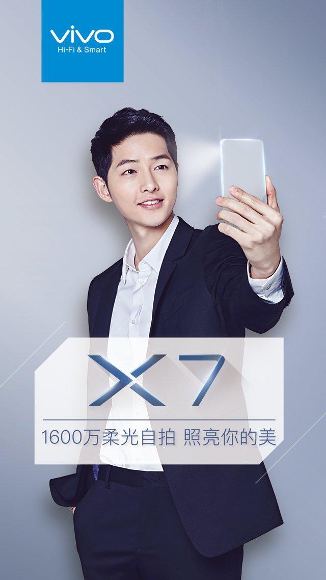 Vivo teasert neues X7 oder X7 Plus Smartphone an 6