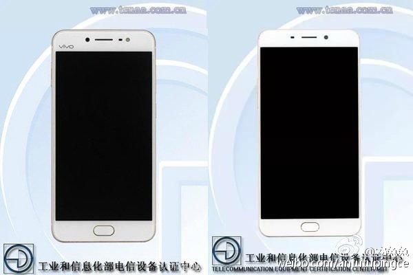 Vivo teasert neues X7 oder X7 Plus Smartphone an 1