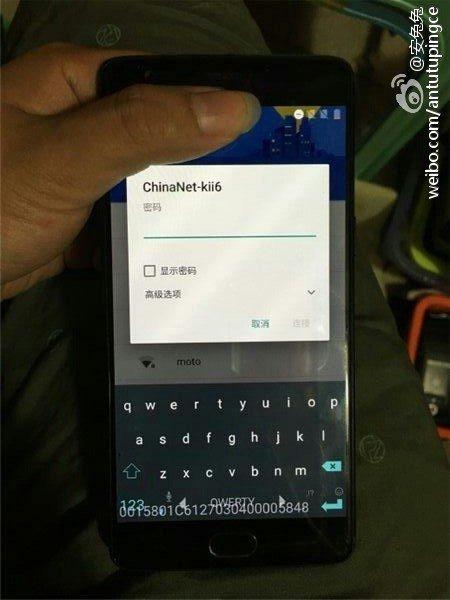 OnePlus 3: erste Informationen, Benchmarks und Fotos 36