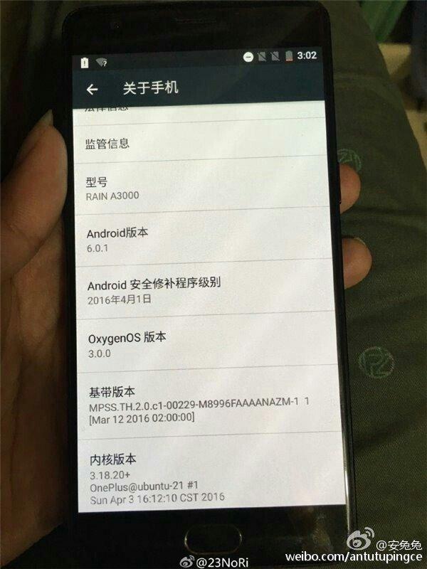 OnePlus 3: erste Informationen, Benchmarks und Fotos 32
