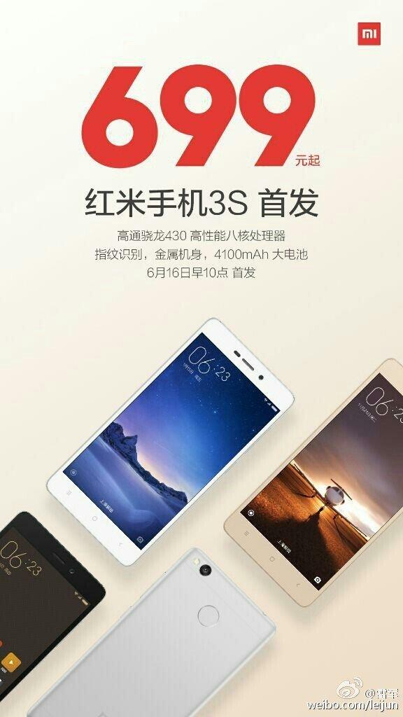 Xiaomi Redmi 3S mit Snapdragon 430 und Fingerabdrucksensor vorgestellt 3