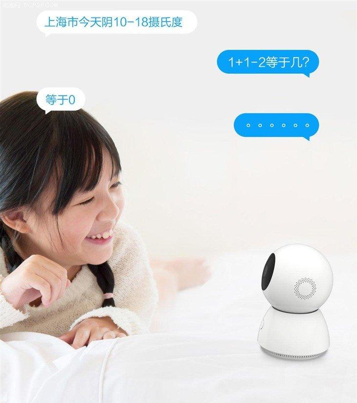 Xiaomi stellt eigene 360° Grad Kamera für 55 Euro vor 10