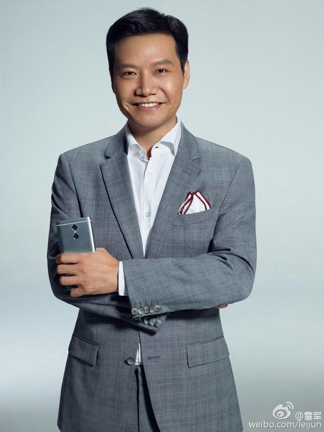 Xiaomi Redmi Pro: offizielle Vorstellung des Smartphones mit Dual-Kamera am 27. Juli 1