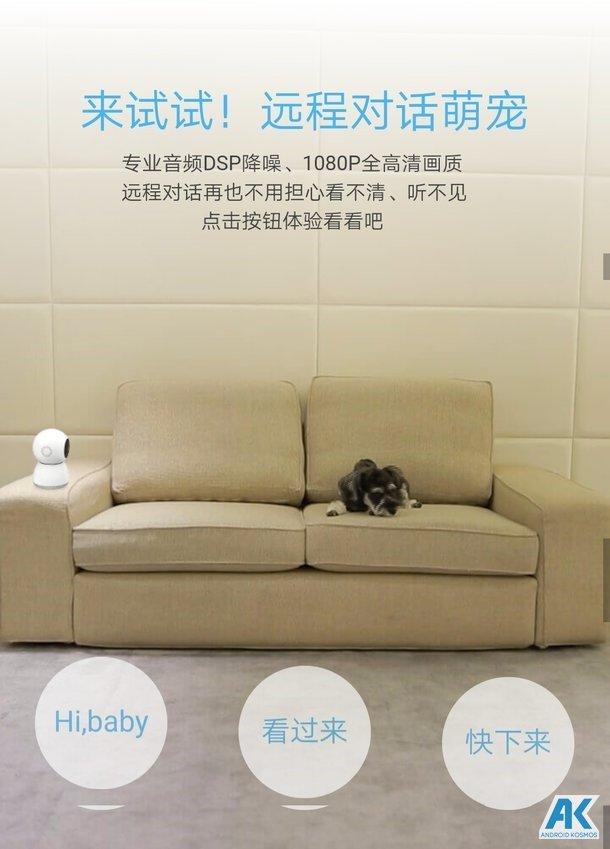 AndroidKosmos | Xiaomi stellt eigene 360° Grad Kamera für 55 Euro vor 2