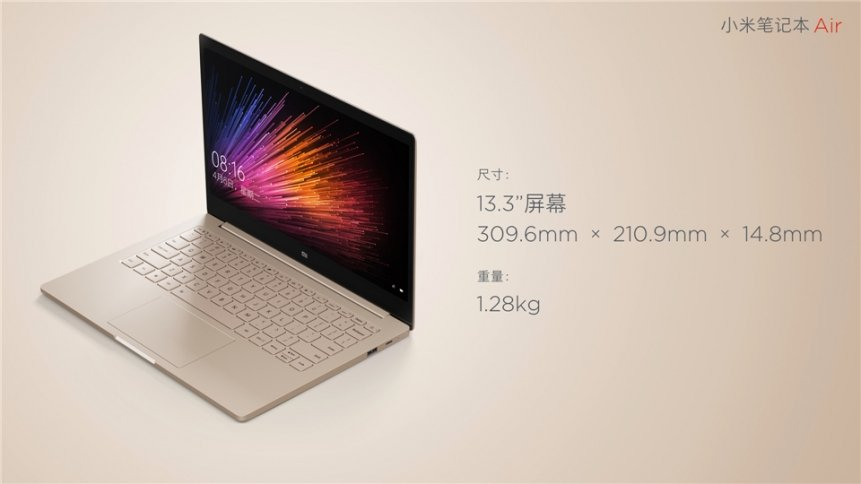 Xiaomi_Notebook_10
