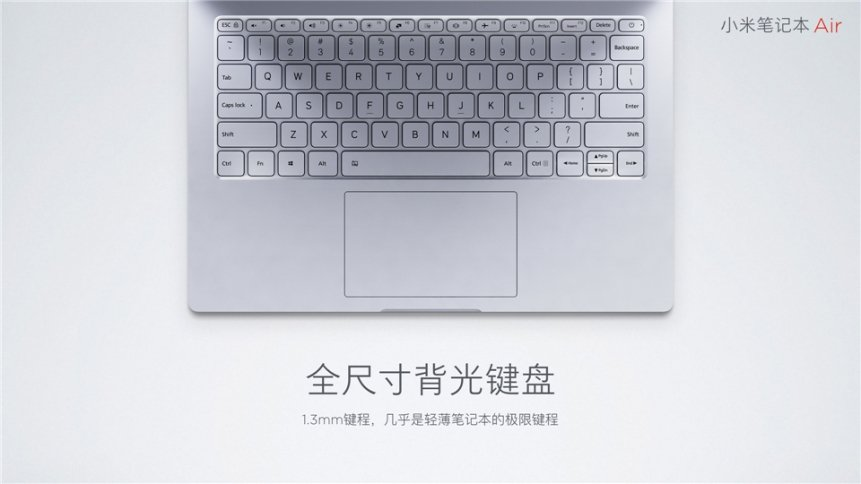"""Xiaomi """"Mi Air"""" Notebook 13,3 Zoll und 12,5 Zoll offiziell vorgestellt 13"""