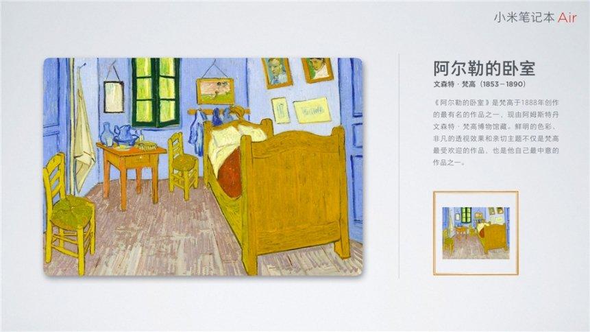 """Xiaomi """"Mi Air"""" Notebook 13,3 Zoll und 12,5 Zoll offiziell vorgestellt 18"""