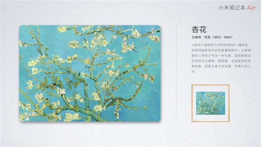 """Xiaomi """"Mi Air"""" Notebook 13,3 Zoll und 12,5 Zoll offiziell vorgestellt 19"""