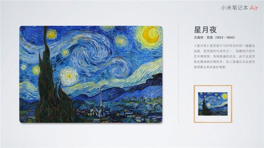 """Xiaomi """"Mi Air"""" Notebook 13,3 Zoll und 12,5 Zoll offiziell vorgestellt 20"""
