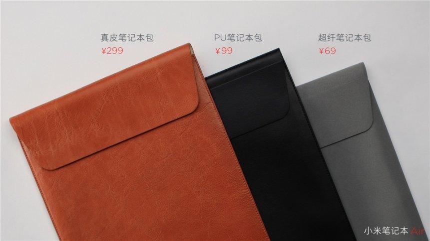"""Xiaomi """"Mi Air"""" Notebook 13,3 Zoll und 12,5 Zoll offiziell vorgestellt 21"""