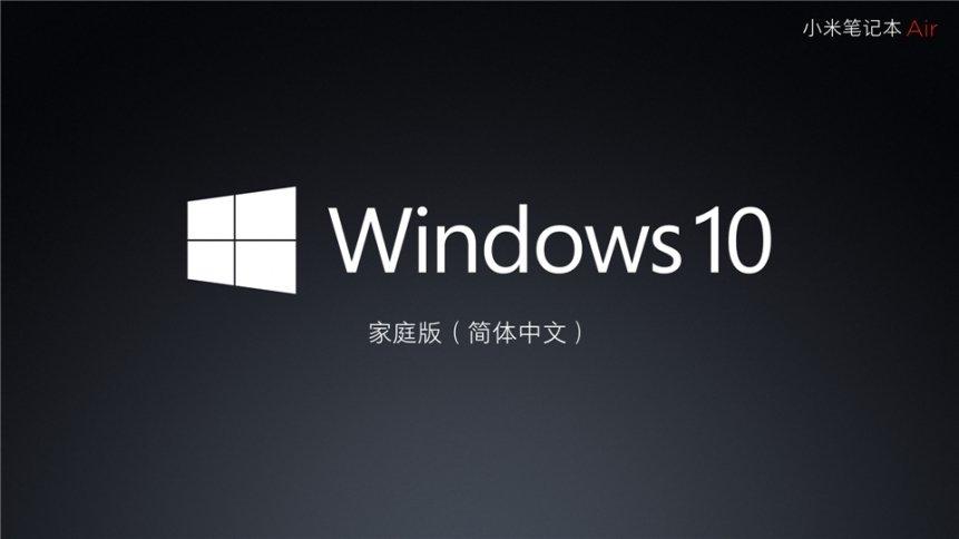 """Xiaomi """"Mi Air"""" Notebook 13,3 Zoll und 12,5 Zoll offiziell vorgestellt 23"""