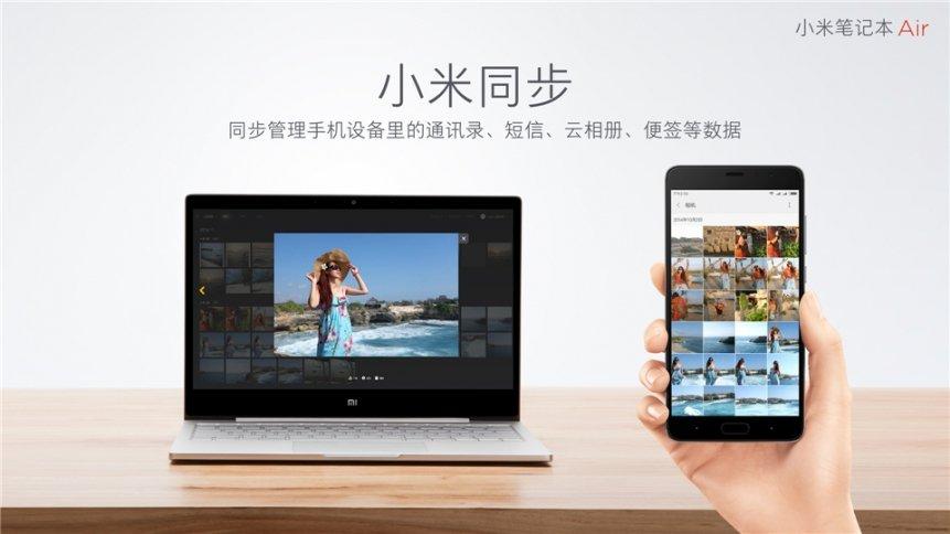 """Xiaomi """"Mi Air"""" Notebook 13,3 Zoll und 12,5 Zoll offiziell vorgestellt 28"""