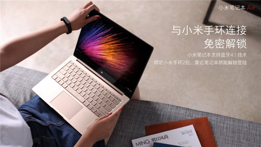 """Xiaomi """"Mi Air"""" Notebook 13,3 Zoll und 12,5 Zoll offiziell vorgestellt 29"""