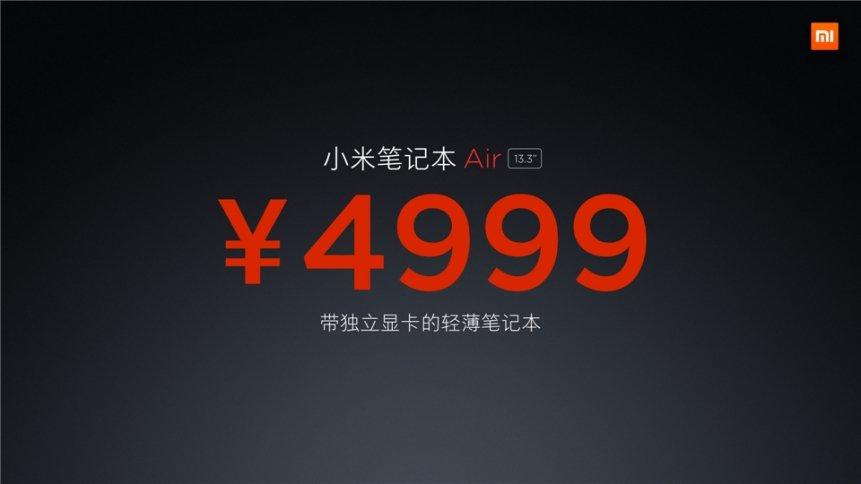 Xiaomi_Notebook_36