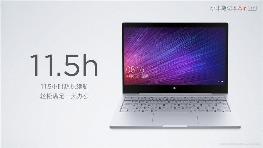 """Xiaomi """"Mi Air"""" Notebook 13,3 Zoll und 12,5 Zoll offiziell vorgestellt 39"""