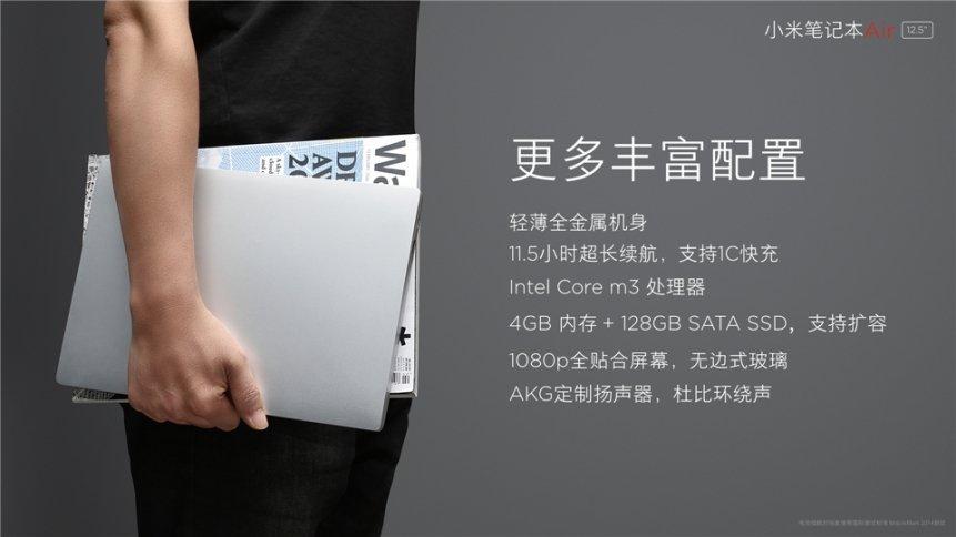 """Xiaomi """"Mi Air"""" Notebook 13,3 Zoll und 12,5 Zoll offiziell vorgestellt 40"""