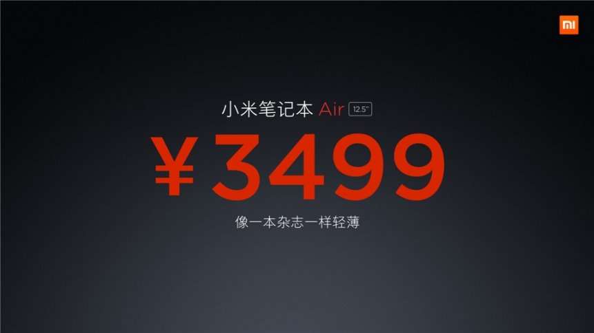 """Xiaomi """"Mi Air"""" Notebook 13,3 Zoll und 12,5 Zoll offiziell vorgestellt 41"""