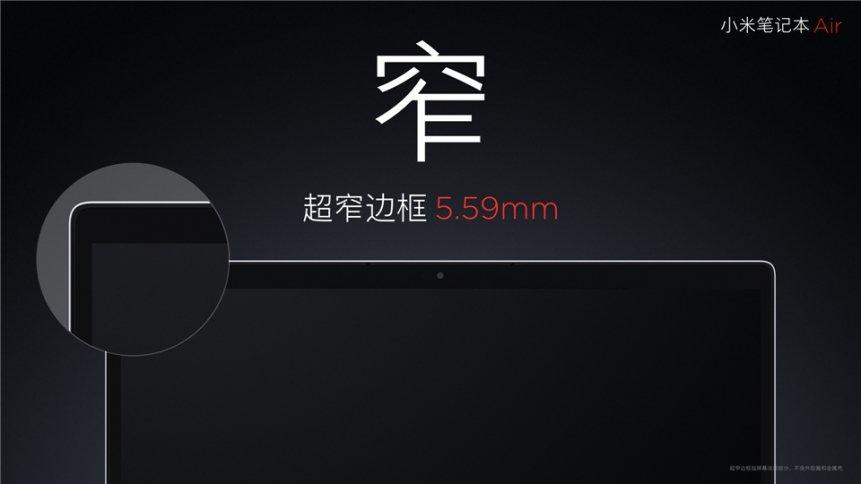 """Xiaomi """"Mi Air"""" Notebook 13,3 Zoll und 12,5 Zoll offiziell vorgestellt 6"""
