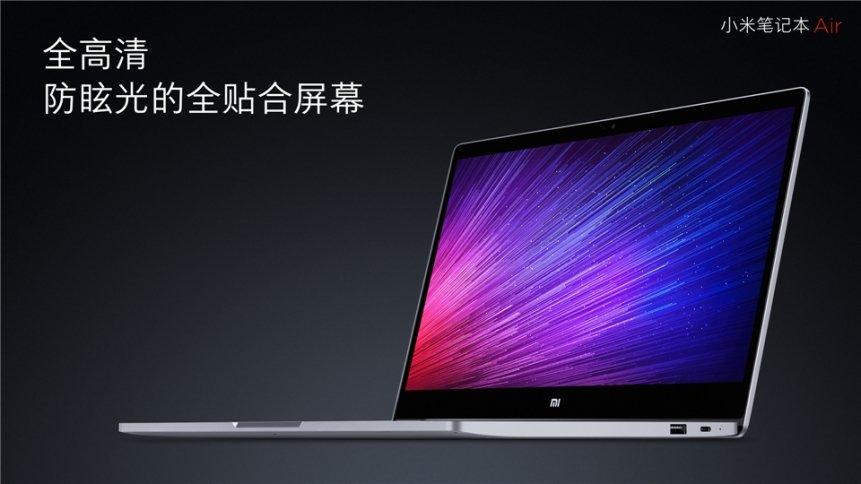 """Xiaomi """"Mi Air"""" Notebook 13,3 Zoll und 12,5 Zoll offiziell vorgestellt 9"""