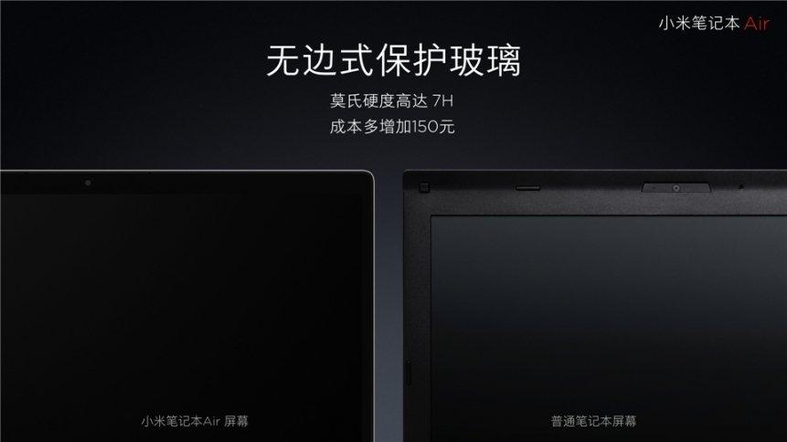 """Xiaomi """"Mi Air"""" Notebook 13,3 Zoll und 12,5 Zoll offiziell vorgestellt 10"""