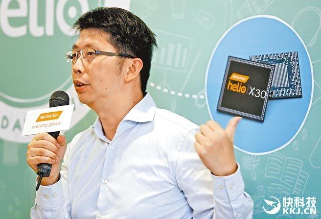 MediaTek kündigt 10-Kern-Prozessor Helio X30 für 2017 an 1