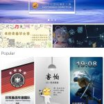AndroidKosmos   Test / Review: QiKU 360 N4 - Power-Schnäppchen mit Sicherheitsfokus 41