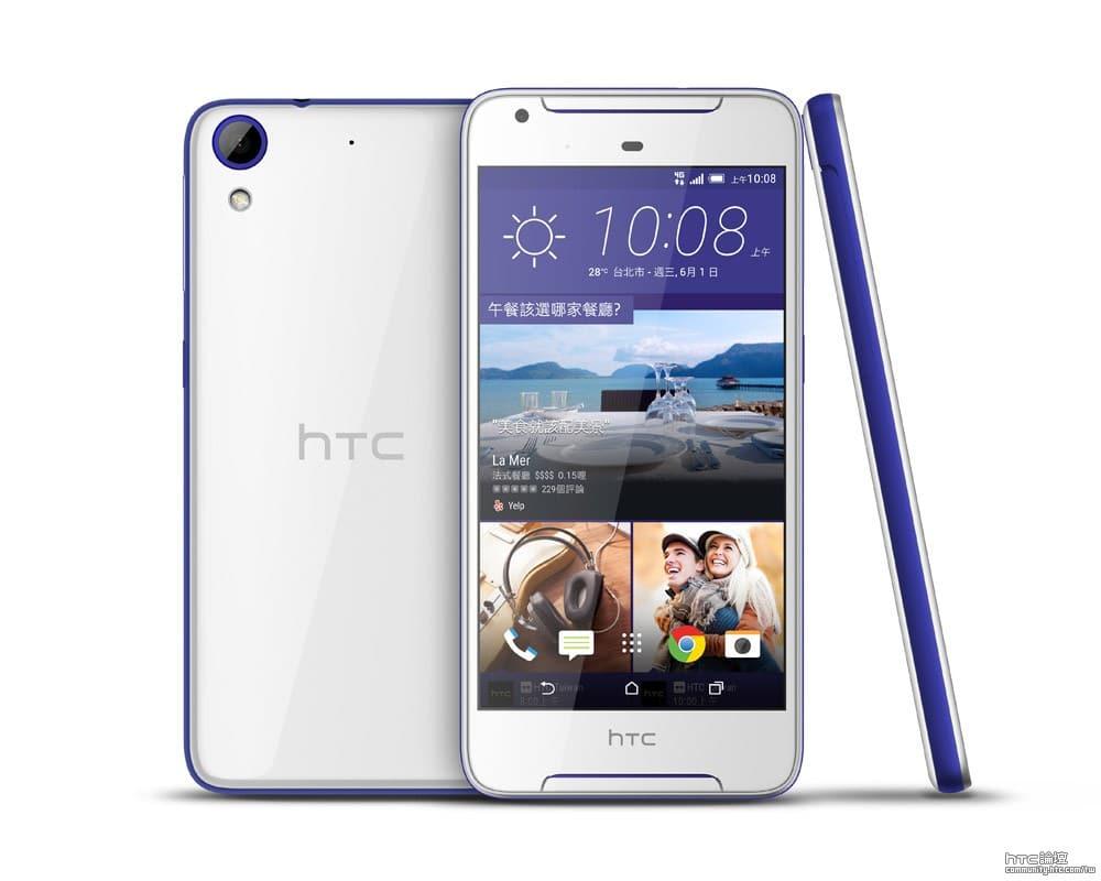 HTC Desire 628: das Smartphone gibt es ab sofort auch in Deutschland 3
