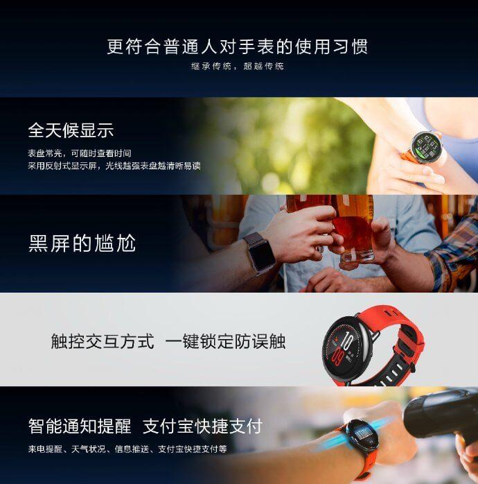 AndroidKosmos | Amazfit Smartwatch von Xiaomi's Tocherfirma offiziell vorgestellt 7