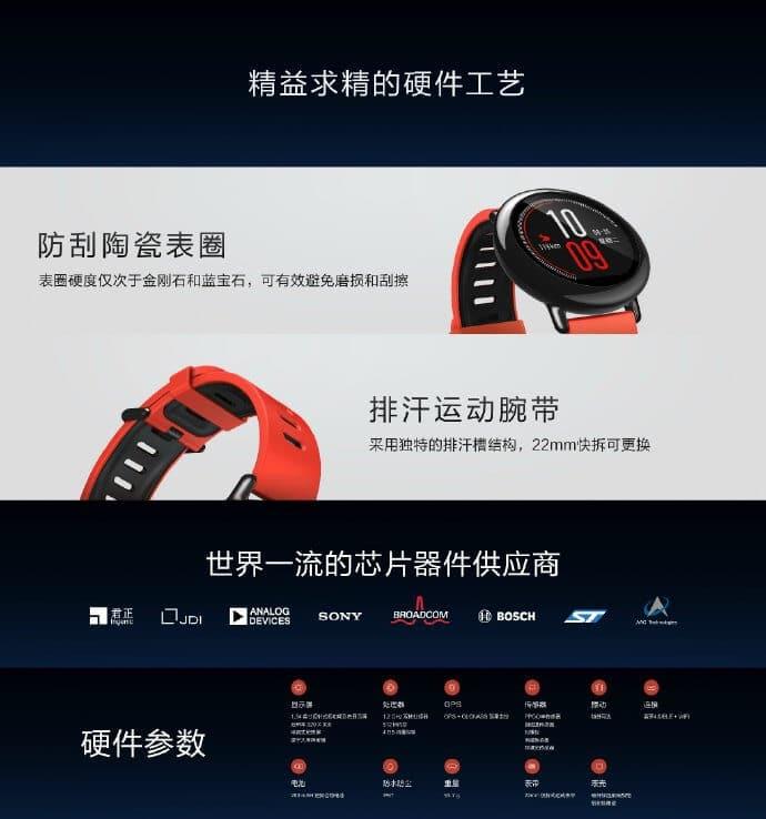 Amazfit Smartwatch von Xiaomi's Tocherfirma offiziell vorgestellt 8